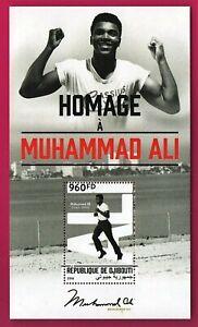 Djibouti - 2016 - Muhammad Ali  Souvenir Sheet  ONE STAMP 10 x 16 cm - MNH
