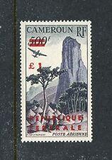 Cameroun C40 overprinted MLH, Piton d Humsiki.  x29156
