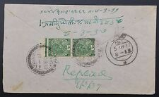 India KGV 2 x ½ Anna on Commercial Cover W/ Bhiwani CDS To Chura