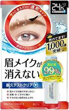 BCL BrowLash Ex EyeBrow Coat 5ml Just paint quickly Quick-drying From Japan