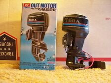 vintage Working  Idea RE-14 Outboard motor Right hand rotation LOOK