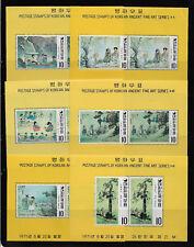 Korea Sc # 781a-786a Complete set 6 Souvenir Sheets,XF MNH**,scv $72,see pic !