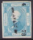 dg22 Mexico #94 12ctv Apam 4-73 Mint No Gum VF est $15-20
