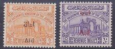 Transjordan Jordan  Aid for  Palestine, 1950 Aid  MNH
