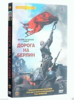 Road to Berlin/ Дорога на Берлин (DVD, 2015) Russian *NEW&SEALED*