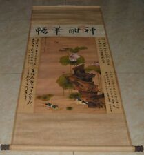 """China Old Hanging Scroll Painting""""Lotus Birds""""Famous Painter Collectibles"""