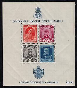 Rumänien Block 8, postfrisch, romania sheet 8 MNH