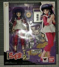 Bandai Tamashii Nations S.H. Figuarts Shampoo Ranma 1/2 New USA Seller