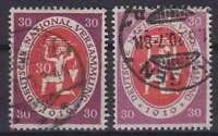 Dr Mi N.110 A, 110b, Certificato Infla , Timbrato Hagen ECC 1919, Used
