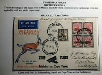 1931 Malakal Sudan Airmail First Flight Cover FFC To Capetown South Africa Xmas