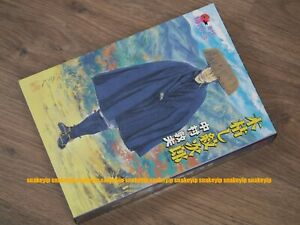 """ALFREX Nakamura Atsuo as Kogarashi Jidaigeki 1/6 12"""" Samurai Real Action Figure"""