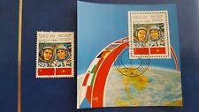 LAOS STAMPS 1983 COSMONAUTS MINR 668 + BLOC 97