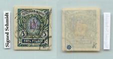 Ukraine 🇺🇦 1918 SC 42 used Chernihiv signed. f9508