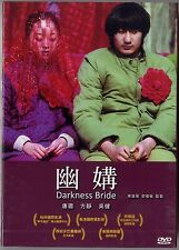 Darkness Bride (HK 2003) DVD TAIWAN  ENGLISH SUBS