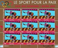 ROMERO BRITTO 'Sport for Peace' Bijing 2008 Olympic Stamp Sheet s.f. 1,00 *NEW*
