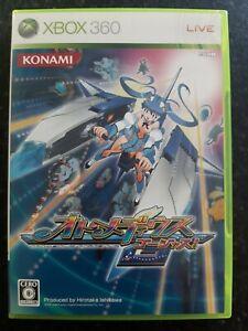 Otomedius Gorgeous Konami Japanese Xbox 360