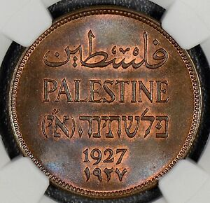 NG0281 Palestine 1927  2 Mils NGC MS 64 RB lustrous combine shipping
