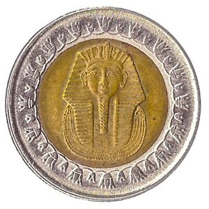 1 POUND (BIMETAL) COIN FROM ARAB REPUBLIC OF EGYPT. ANCIENT PHARAOH TUTANKHAMUN