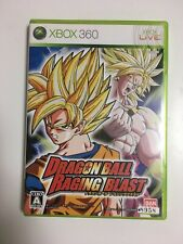 FREE SHIPPING XBOX 360  DRAGON BALL RAGING BLAST JAPAN