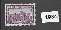 #1984 Used stamp  / Monastery  / 1942 Serbia Yugoslavia / German occupation WWII