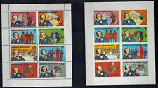 Rep. Guinea Ecuatorial Sir Rowland 1978 Mi 1452 - 1459  A + B (ge5)