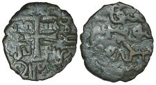 Ilkhans, Abagha, Georgian Kingdom, AE, Dmanisi trilingual coin Rare patina