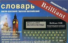 NEW Russian English Electronic Dictionary Brilliant S110 Aussie Stock Fast Post