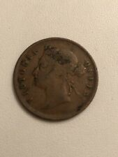 Straits Settlements 1891 Victoria Cent Bronze Coin Nice Condition