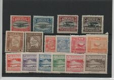 BOLIVIA *USEFUL EARLY MINT GROUP ON SMALL STOCK CARD*