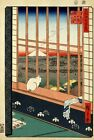 Nautilus Wooden Puzzles:  Asakusa Rice Fields by Ando Hiroshige (416 Pieces)