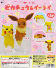Kitan PUTITTO Pokemon Pikachu & Eevee Figure Gashapon Set of 6pcs