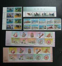 China Taiwan Stamps Set, MNH