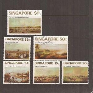 SINGAPORE 1971 ART set of 6 vfu