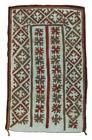 Antique Kyrgyz Lakai Felt