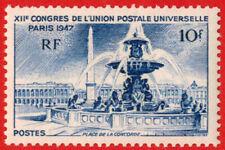 1947-Timbre France Neuf**Place de la Concorde-Paris-UPU-Stamp-Yv.783