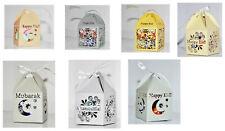 Ramadan Eid Party Favor Mini Boxes (Pack of 10)