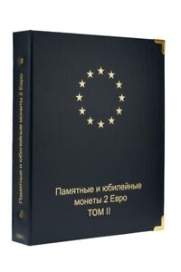 Album for commemorative and jubilees coins 2 Euro. Vol. 2 Sold without coins !!!