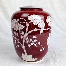 Edle Vase Rot Porzellan Spechtsbrunn Handmalerei 60.Jahre DDR Vintage H: 17,4 cm