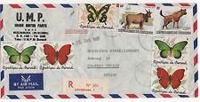 Burundi Scott #597, 601 Wildlife & Butterflies 1985 Cover RARE CV $608.00!