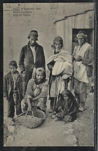Yemenite  - Jewish Judaica postcard juif jews