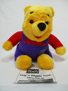 New 1997 Mattel Winnie The Pooh Hug'N Wiggle Plush Doll