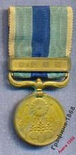 Japan. Military medal Russo-Japanese war 1904-1905