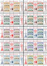 "Series 10 sheetlets of labels ""Concorde Training flight Paris-Cairo 1976-2006"""