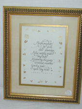 Embossed Picture Framed Quote Isaac Watts