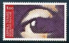 STAMP / TIMBRE FRANCE NEUF LUXE N° 1830 ** ARPHILA 75