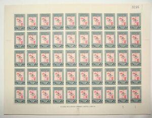 1950 JORDAN 2 Fils Stamp Full Sheet Thomas De La Rue London