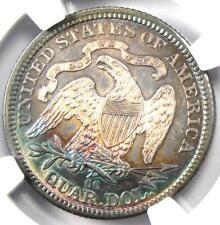 1877-CC Seated Liberty Quarter 25C Rainbow - NGC AU55 - Rare Carson City Date!