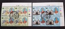 1995 Malaysia Golden Jubilee HRH Raja Perlis 8v Stamps in B4 (Block of 4) CTO