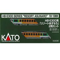 """Kato 10-1533 HB-E300 Series """"Resort Asunaro"""" 2 Cars Set - N"""