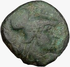 Antigonos II Gonatas Macedonian King Ancient Greek coin Athena PAN Cult  i43351